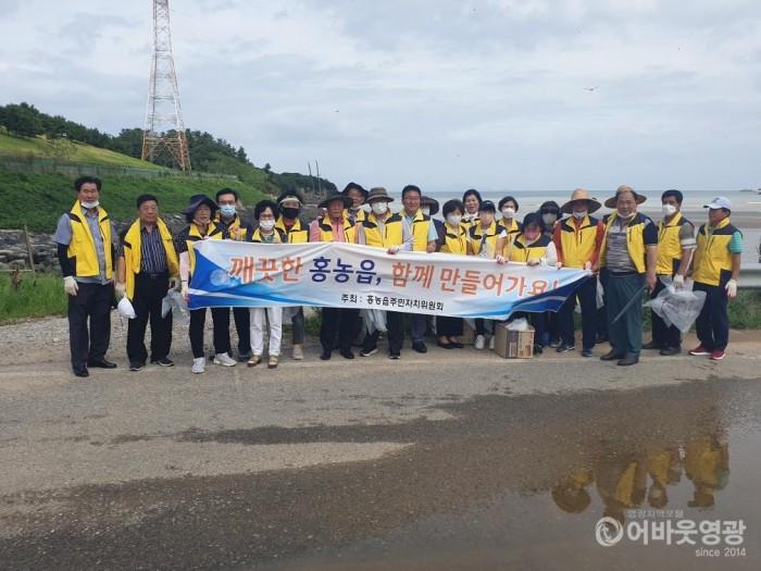 9-1.홍농읍 주민자치위원회 환경정화활동.jpeg