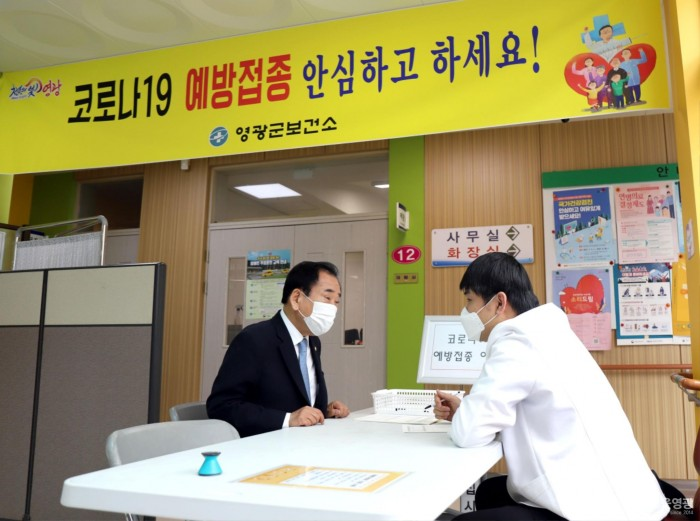 8-1.김준성 영광군수, 백신접종 적극동참을.JPG
