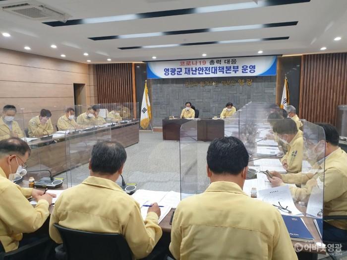 2.지난 9일, 영광군청 2층 소회의실에서 사회적거리두기 개편안 3단계 연장 내용의 전달회의를 가졌다. (1).jpg