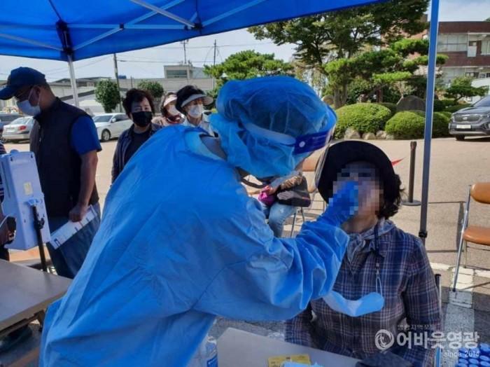 1.영광군은 감염병 선제적 대응으로 검사를 희망하는 지역주민에 한해 모두 코로나19 검사를 실시했다고 밝혔다..jpg