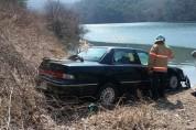 영광구조대, 저수지에 빠진 차량 운전자 구조