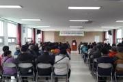 홍농읍, 2018 노인사회활동지원사업 발대식
