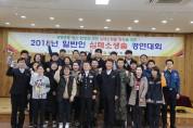 영광소방서, 제7회 일반인 심폐소생술 경연대회 개최