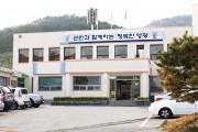 """홍농읍,""""복지사각지대 해소에 앞장서"""""""