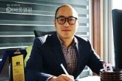 [본사사령]  본지 보도부장에 김종훈 기자 임명