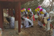 2018년 관람산 산신제 봉행