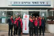 군서면장, 2018 나눔캠페인 기부자 감사서한문 발송