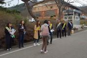 홍농읍 기관․사회단체, 학교폭력 예방 캠페인 실시