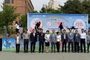 군남면 안산시 초지동 자매결연 교류 행사