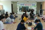 건강한 영광 발마사지 지도자 과정 수료식 개최