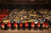 영광군, 민선 7기 전국 군 단위 유일 청렴도 1등급 달성
