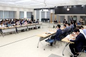 영광군, 인구청년정책 중장기 종합계획 수립 연구 용역 착수보고회 개최
