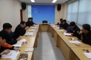 영광소방서, 구내식당 운영위원회 심의 개최