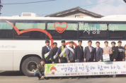 영광청년회의소, 헌혈캠페인으로 사회적가치 창출 활동 펼쳐