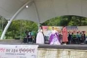 영광 옥당 고을의 선비이야기 서원·향교 활용사업 '강항의 노래 콘서트' 개최