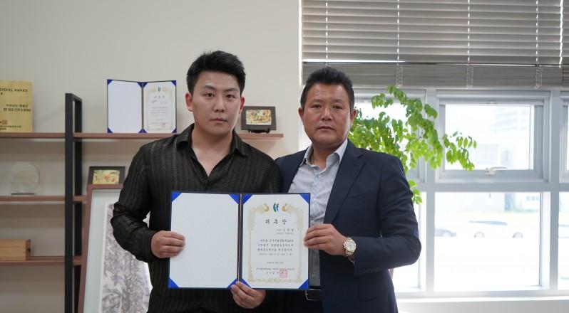 부활 10대보컬 김동명, 법성포단오제보존회 명예 홍보대사 '위촉'