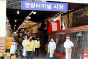 김준성 영광군수, 휴일반납 코로나19 방역소독 현장 특별점검