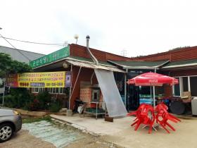 어바웃가이드 영광백반맛집 ' 군산식당 '