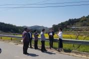 김준성 영광군수, 묘량면 신천리 신흥마을 보라색 생약초단지 방문