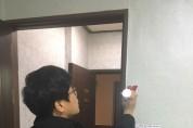 영광소방서, 숙박업소 소방안전점검 나서