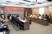 영광군, 중국 최대 부동산 그룹과 국제 교류 방안 논의