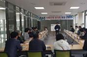 영광 테마식물원 홍농읍 사회단체 협의회 현장 간담회 개최