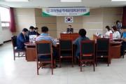 홍농읍 '지역사회보장 협의체' 2분기 정기회의 개최
