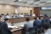 영광군, 2020년도 상반기 주요업무 추진상황 보고회 개최