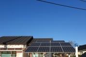 영광군, 신재생에너지 주택 설치 시 보조금 70% 지원