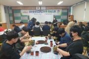 영광군, 영산성지고등학교4-H회 치유농업교육 실시