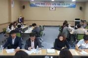 영광교육지원청, '2019. 학생 감염병 유행 대응 모의훈련' 실시