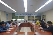 영광군, 2019 청년 창업농 모니터링단 간담회 개최