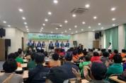 홍농읍 제6기 노인대학 입학식
