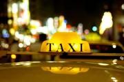 영광군 택시요금 5월 20일부터 인상