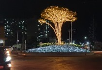 연말연시 군민에게 전하는 희망메세지 영광읍 시가지 LED 야간경관조명 점등
