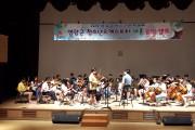영광군, 청소년오케스트라 여름 음악 캠프 개최