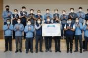 한빛원전, 『노·경·협력사 합동 청렴협약』체결