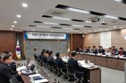 영광군, '한빛원전 1․2호기 폐로대책 수립' 착수 보고회