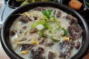 영광 국밥 맛집 '시골집'