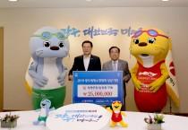 영광군 광주세계수영선수권대회 입장권 구매 전달식 가져