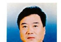 영광초등학교 총동문회장에 한성모 회장 취임