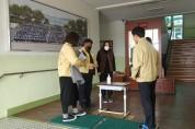 영광교육지원청, 신종 코로나바이러스 학교 대응 태세 점검