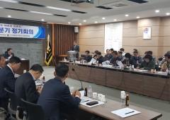 민주평화통일자문회의 영광군협의회  2019년 4분기 정기회의 개최