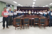군서면, 논 타작물 재배 지원사업 긴급대책 회의 개최