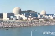 한빛2발전소 방사성폐기물건물 건조기 내부 불꽃 자체 진화