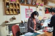 영광군, 코로나19 확산 방지 종교단체 협조 요청