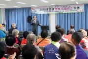 김준성 영광군수, 행복드림버스 운영 현장 방문