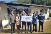영광군, 한전KPS(주) 한빛1‧2‧3사업처, 초록우산 어린이재단 전남지역본부