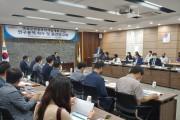 영광군, 관광종합개발계획 수립 연구용역 착수 및 중간보고회 개최