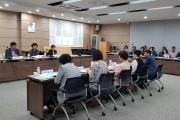 영광군, 2019 인구정책 시행계획 추진상황 보고회 개최